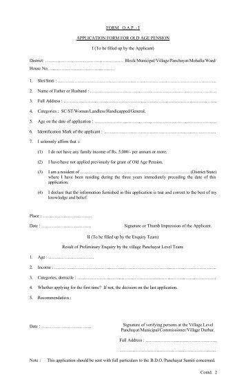 age of majority application form
