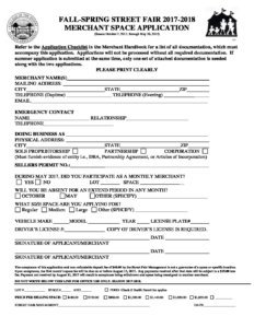 college now fall 2017 application