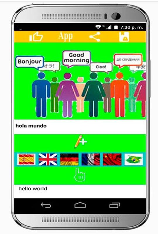 spanish translation application for android