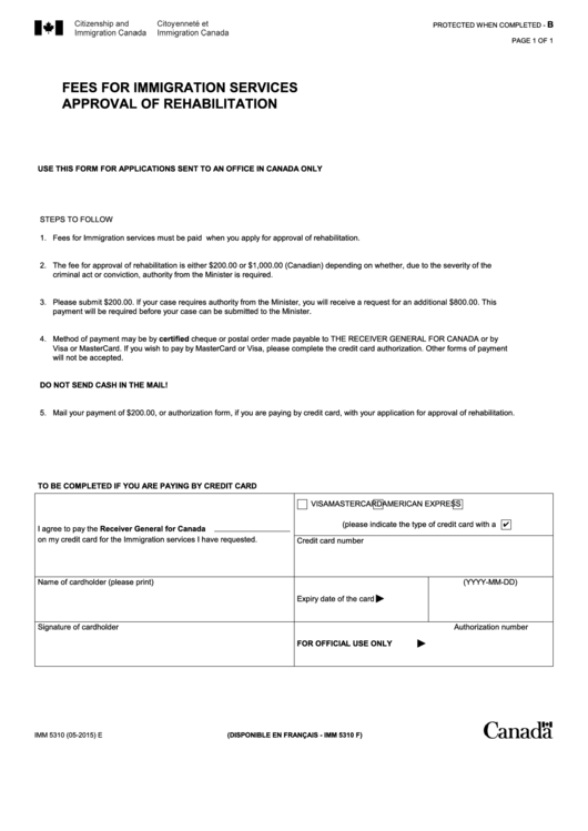 application for a permanent resident card never recived