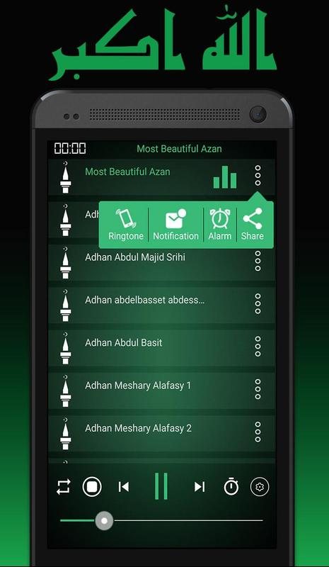 download azan application for android